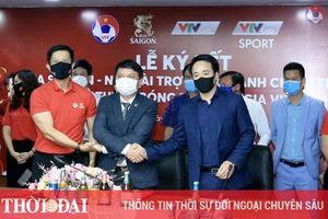 ĐTQG Việt Nam được tiếp sức trước vòng loại thứ 3 World Cup 2022