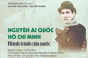 Tái hiện hành trình cứu nước của Chủ tịch Hồ Chí Minh qua ảnh