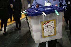 Trực thăng chở thùng phiếu bầu cử của Iran gặp nạn