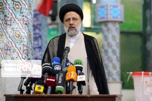 Ông Ebrahim Raisi chính thức đắc cử tổng thống Iran