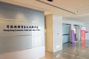 Lý do nhân viên Đài Loan rời văn phòng đại diện tại Hong Kong
