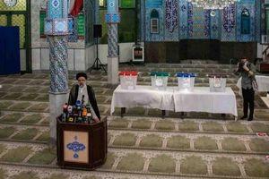 Israel gọi Tổng thống đắc cử Iran là người 'cực đoan' nhất từ trước đến nay