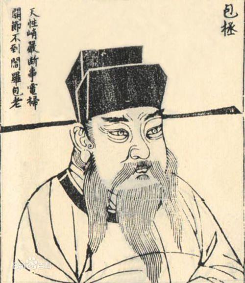 Bí mật về con người thật của Bao Thanh Thiên - ảnh 2