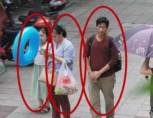 Vụ mất tích chấn động Trung Quốc kết thúc trong bi thảm