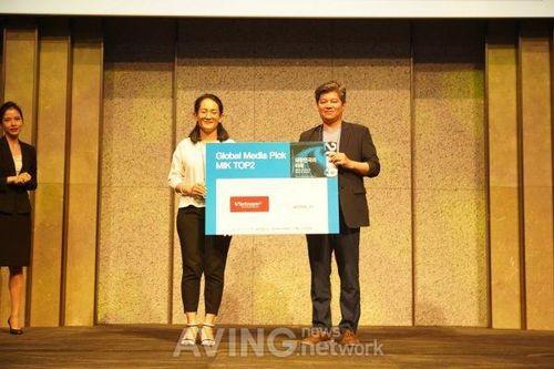 MIK 2019: VietnamPlus bình chọn hai doanh nghiệp start-up xuất sắc