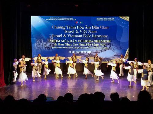 Hòa âm Dân gian Israel và Việt Nam tại Hà Nội