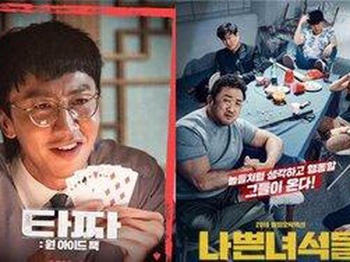 Phim của Lee Kwang Soo thua phim của mỹ nhân Kim A Joong và trai đẹp Jang Ki Yong tại phòng vé Hàn tuần qua