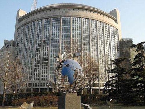 Bắc Kinh: Lệnh trừng phạt của Mỹ đối với công ty Trung Quốc là sự 'vi phạm thô bạo'
