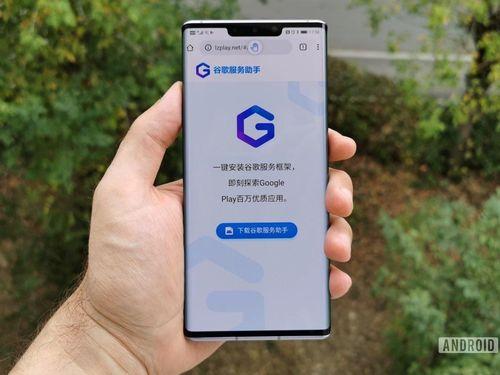 Nhiều rủi ro khi cài đặt ứng dụng của Google trên ĐT Huawei?