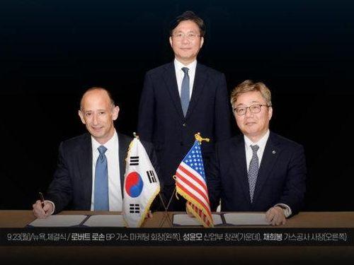 Kogas (Hàn Quốc) ký thỏa thuận với BP để nhập khẩu thêm LNG của Mỹ