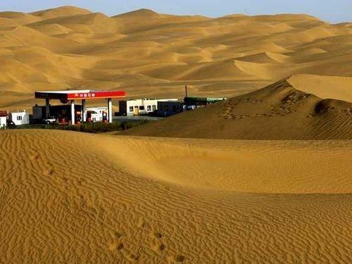 Petrochina phát hiện thêm khí đá phiến tại tỉnh Tứ Xuyên (Trung Quốc)