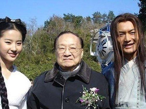 Biệt thự của 'Thái Sơn Bắc Đẩu võ hiệp' Kim Dung được rao bán nhưng chưa ai mua