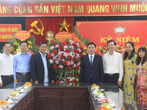 Chủ tịch UBND tỉnh chúc mừng Ủy ban MTTQ tỉnh nhân Ngày truyền thống