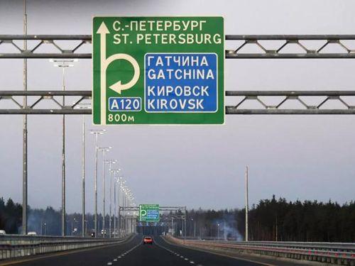 Tổng thống Nga khai trương tuyến đường bộ cao tốc Moskva - St. Petersburg