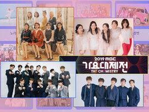 MBC Gayo Daejejun 2019 thông báo dàn line up: Twice, Red Velvet, Seventeen và còn nhiều cái tên nổi bật