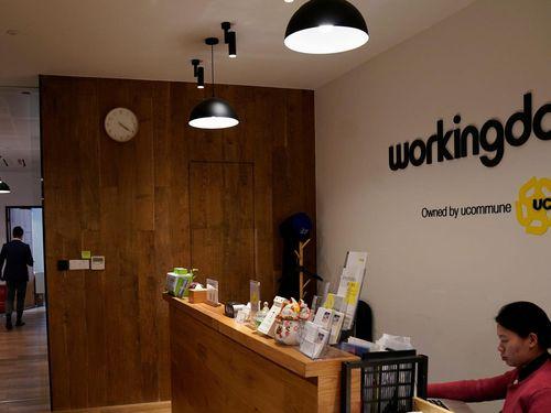 'WeWork Trung Quốc' đang lỗ vẫn chuẩn bị IPO, liệu có lặp lại kịch bản 'bom xịt' của 'Wework Mỹ'?