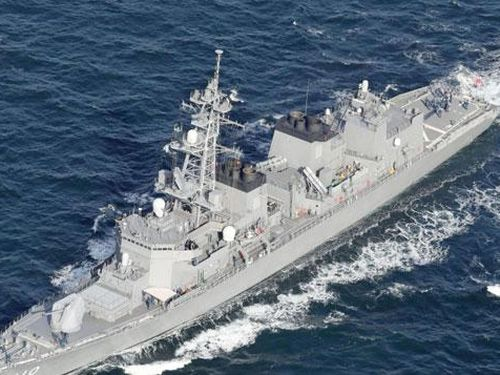 Nhật Bản điều tàu khu trục đến Trung Đông