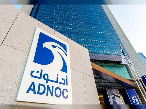 UAE thông báo đã phát hiện một mỏ khí đốt khổng lồ