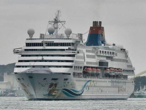 Du thuyền không được cập cảng Nhật Bản đã trở về Đài Loan
