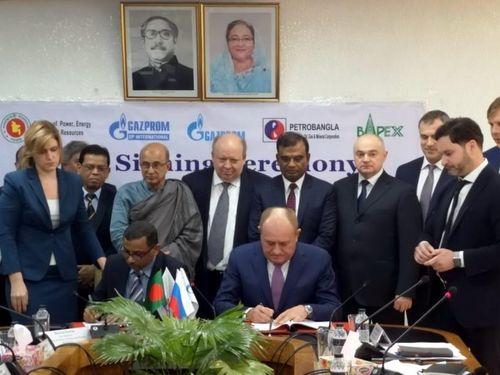 Gazprom EP ký biên bản ghi nhớ tại đảo Bhola (Bangladesh)