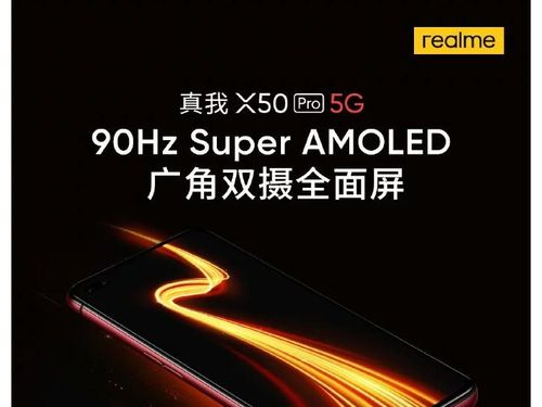 Realme X50 Pro 5G sẽ có màn hình Super AMOLED 90Hz