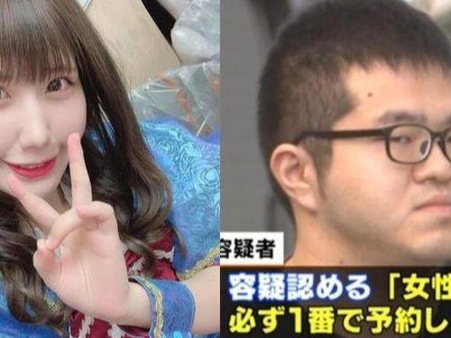 Tấn công ca sĩ Nhật Bản nhờ ánh mắt phản chiếu, người đàn ông lãnh án