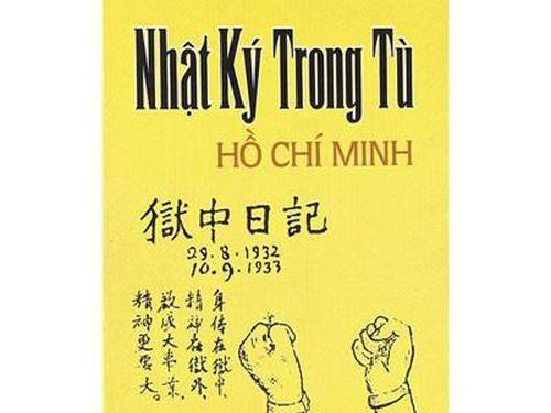 Lợi dụng văn học để hạ bệ thần tượng Hồ Chí Minh - sự nguy hiểm cần bác bỏ