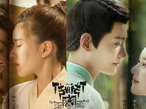 Profile dàn diễn viên trẻ trung, xinh đẹp trong bộ phim 'Trần Thiên Thiên trong lời đồn'