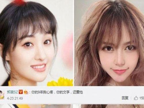'Hóng drama' trên mạng: Trịnh Sảng được khen, Dương Tử bị chỉ trích