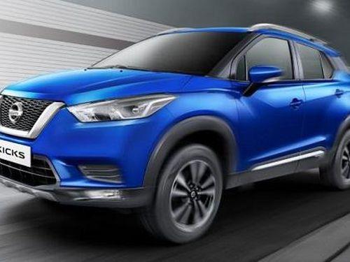 Nissan ra mắt SUV mới, giá siêu rẻ