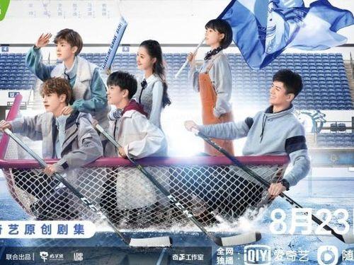 'Thiếu nữ mặc khôi giáp' thả thính với loạt poster và trailer cực xinh xẻo trước ngày phát sóng