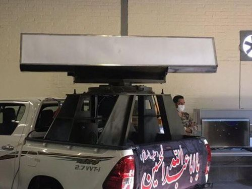 Iran tiết lộ tính năng tuyệt vời của hệ thống radar phòng không mới