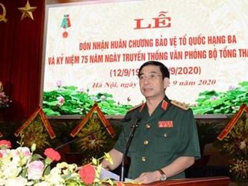 Văn phòng Bộ Tổng Tham mưu đón nhận Huân chương Bảo vệ Tổ quốc hạng Ba và kỷ niệm 75 năm Ngày truyền thống