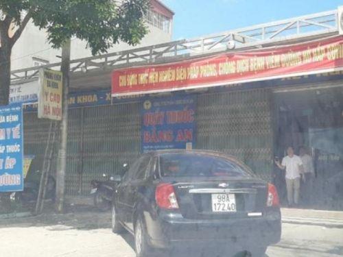 Bắc Giang: Loại phòng khám 'nhân bản' BHYT khỏi danh sách khám BHYT ban đầu
