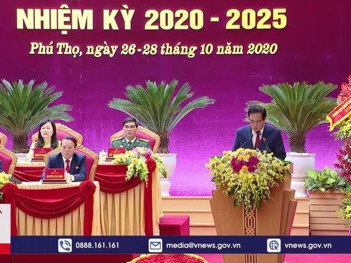 Thủ tướng dự khai mạc Đại hội Đảng bộ tỉnh Phú Thọ