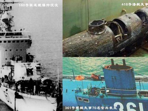 Giải mật vụ toàn bộ kíp thủy thủ tàu ngầm Trung Quốc chết ngạt