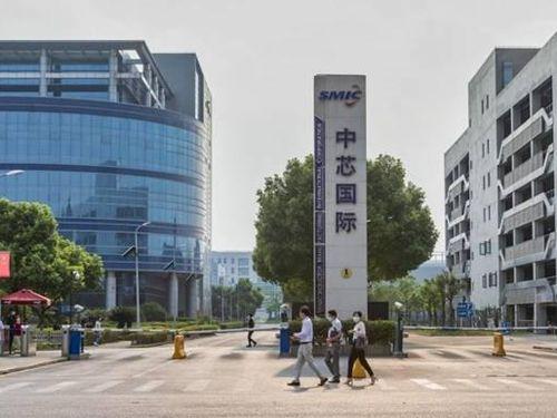 5G và AI giúp ngành công nghiệp bán dẫn Trung Quốc tự chủ trước lệnh trừng phạt của Mỹ