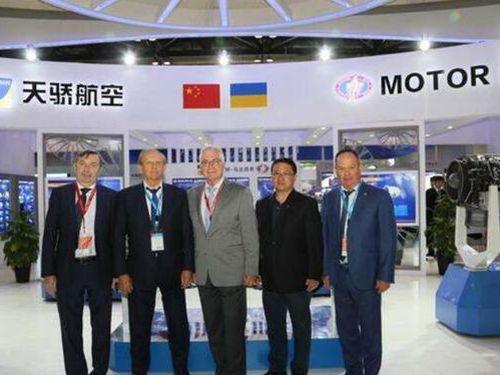 Thất bại trong vụ mua hãng chế tạo động cơ Motor Sich, Trung Quốc kiện Ukraine ra trọng tài quốc tế