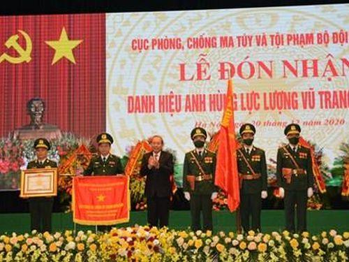 Cục Phòng chống ma túy và tội phạm, Bộ đội Biên phòng đón nhận danh hiệu Anh hùng LLVTND
