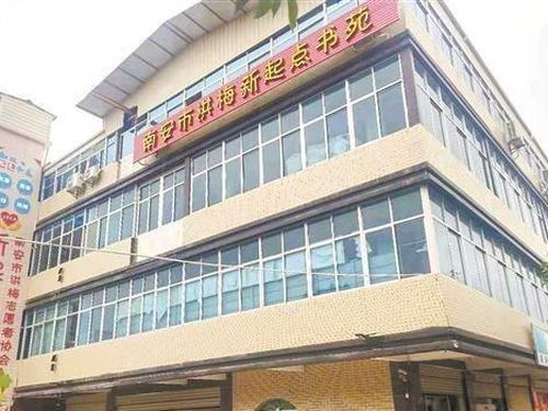 Người đàn ông Trung Quốc biến nhà thành thư viện cho trẻ