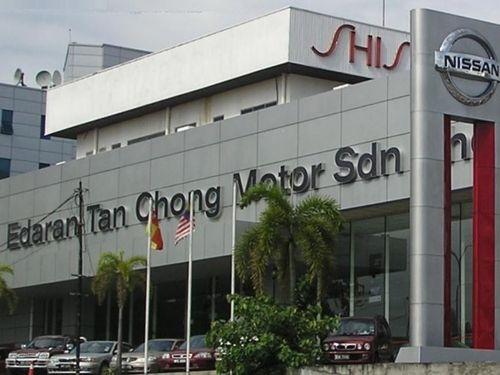Tan Chong sẽ sản xuất xe Trung Quốc tại Việt Nam