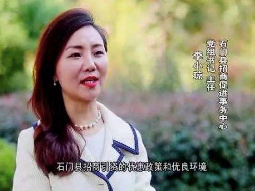Chuyện các nữ quan tham Trung Quốc 'thăng quan trên giường'