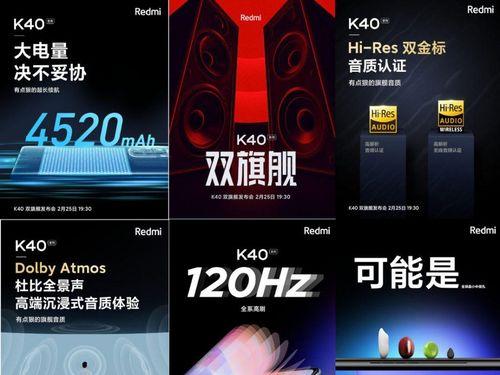 Chưa ra mắt, Redmi K40 đã nhận 230.000 đơn đặt hàng trong vòng 2 ngày
