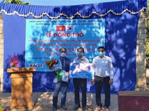 Ninh Thuận: Khởi công xây dựng Làng hữu nghị Việt-Hàn tại huyện Bác Ái