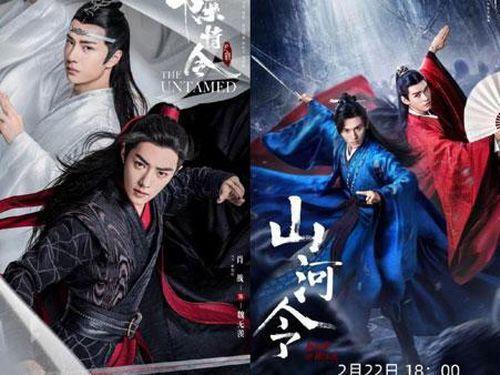 Phim đam mỹ mới vừa nhá hàng đã bị tố đạo nhái 'Trần Tình Lệnh', netizen gọi tên Vương Nhất Bác - Tiêu Chiến