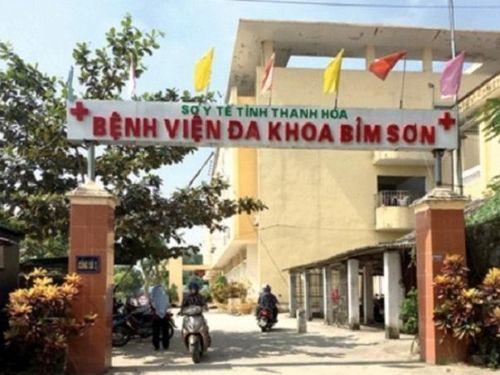 Nam bệnh nhân trở về từ TP.HCM, bị sốt cao và chết tại khu cách ly ở Thanh Hóa