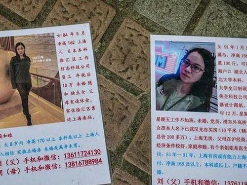 Trung Quốc tranh cãi đề xuất mai mối phụ nữ thành thị với đàn ông nông thôn