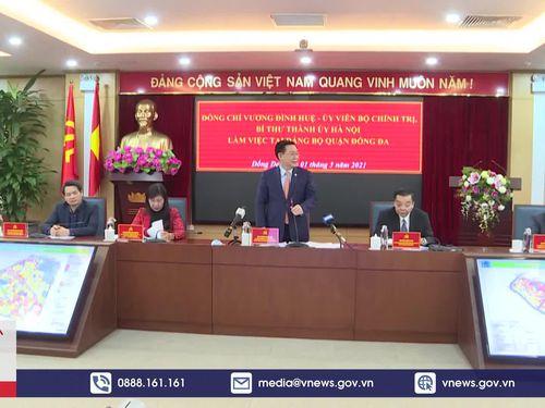 Bí thư Thành ủy Hà Nội làm việc với quận Đống Đa