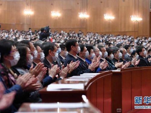 Bế mạc Kỳ họp thứ tư Chính hiệp Trung Quốc khóa 13