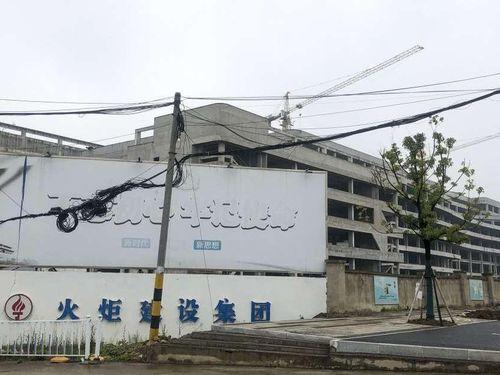 Dự án Vũ Hán sụp đổ, giấc mơ chip Trung Quốc mờ mịt